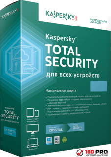 Антивирус Kaspersky Total Security Multi-Device (2 устройства, 1 год, ключ)