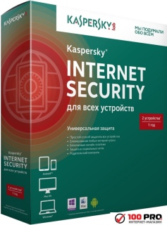 Антивирус Kaspersky Internet Security 2015 Multi-Device (2 ПК, 1 год, базовый)