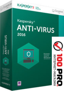Антивирус Kaspersky Anti-Virus (2 ПК, 1 год, BOX)